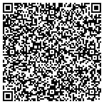 QR-код с контактной информацией организации Осиповичский завод железобетонных конструкций, Филиал ОАО Дорстроймонтажтрест