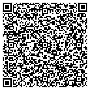 QR-код с контактной информацией организации Автологика, УП