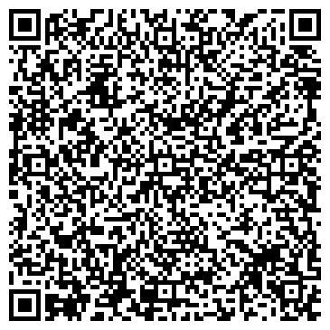 QR-код с контактной информацией организации Вестшинторг, ЗАО