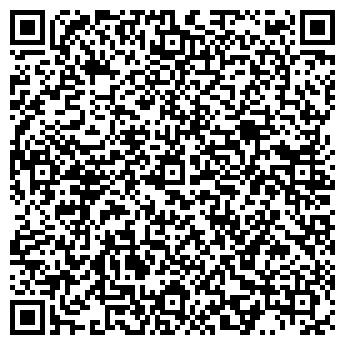 QR-код с контактной информацией организации Белармахим, ОДО