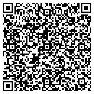 QR-код с контактной информацией организации ДНН, ЧТУП