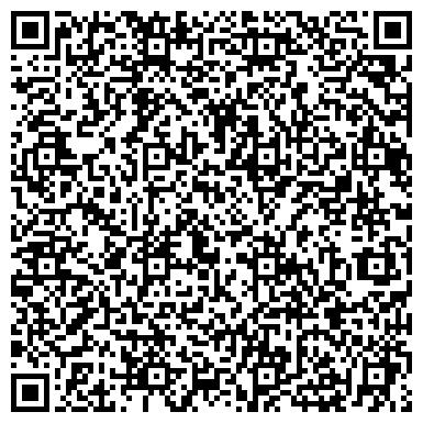 QR-код с контактной информацией организации Управляющая компания холдинга Белкоммунмаш, ОАО