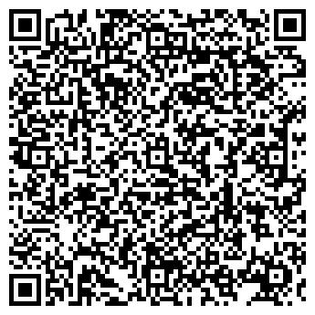 QR-код с контактной информацией организации УЧРЕЖДЕНИЕ №398/14