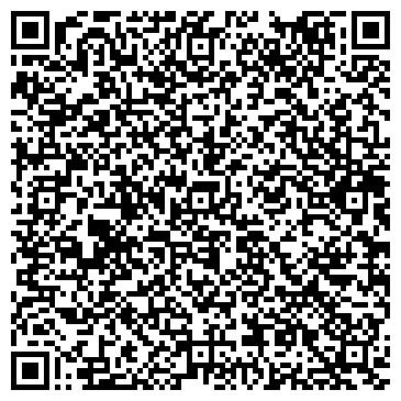 QR-код с контактной информацией организации Вилейский ремонтный завод, ОАО