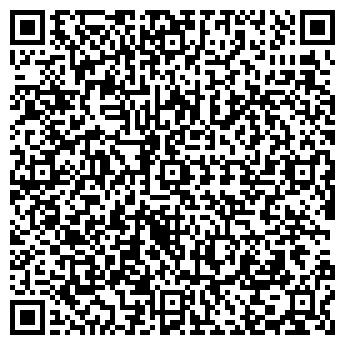 QR-код с контактной информацией организации Денисов В. А., ИП
