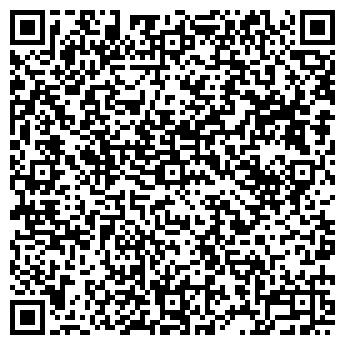 QR-код с контактной информацией организации Лес-Сад, ООО