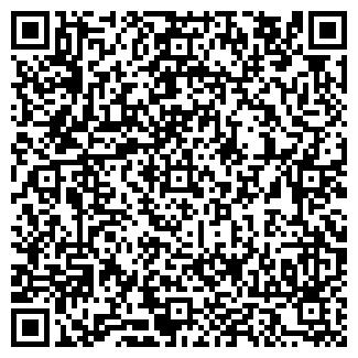 QR-код с контактной информацией организации Минский завод шестерен, ПРУП