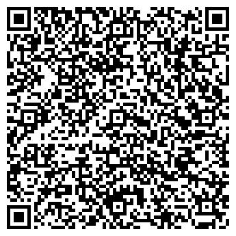 QR-код с контактной информацией организации Ремид, УП