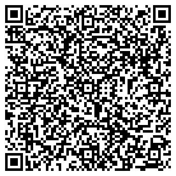 QR-код с контактной информацией организации Инстал, ОДО