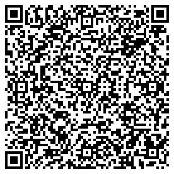 QR-код с контактной информацией организации Данор, ЧПУП
