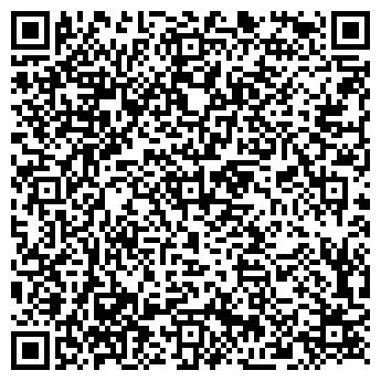 QR-код с контактной информацией организации Ласс ЧПТУП