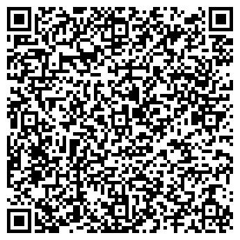 QR-код с контактной информацией организации Максара, ООО
