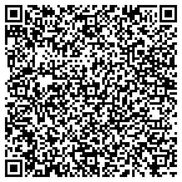QR-код с контактной информацией организации Стройинструменткомплект, ООО