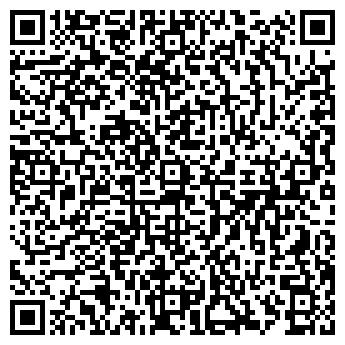 QR-код с контактной информацией организации Скилл ЧПТУП