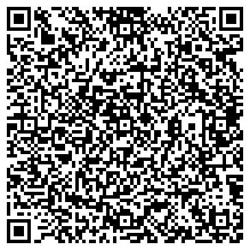 QR-код с контактной информацией организации Оденвальд, ЧТУП