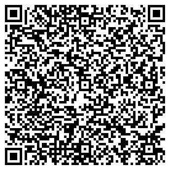 QR-код с контактной информацией организации Бетонстрой, ГК