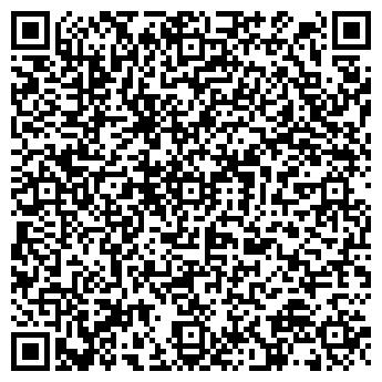 QR-код с контактной информацией организации Брендком, ОДО
