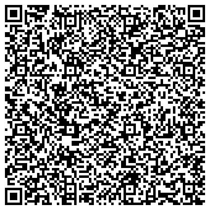 QR-код с контактной информацией организации 558 авиационный ремонтный завод, ОАО