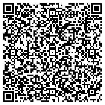 QR-код с контактной информацией организации Белподшипник, ЗАО