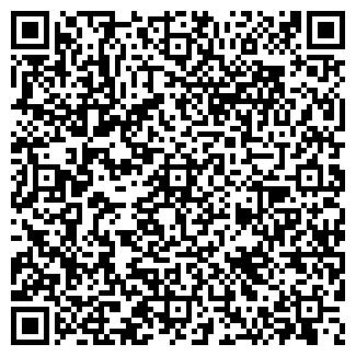 QR-код с контактной информацией организации Мириго, СООО