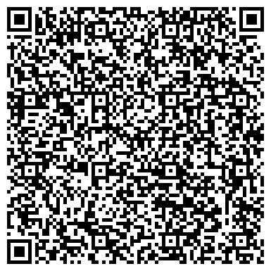 QR-код с контактной информацией организации ПРОИЗВОДСТВЕННО-КОММЕРЧЕСКАЯ КОМПАНИЯ СИВУЧ