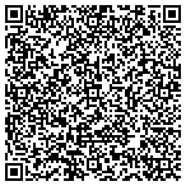 """QR-код с контактной информацией организации """"Системы управления - КОНСИС"""""""
