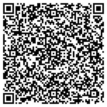QR-код с контактной информацией организации Частное предприятие СПД ФЛ Кравченко