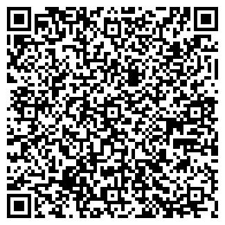QR-код с контактной информацией организации ЧП Осин