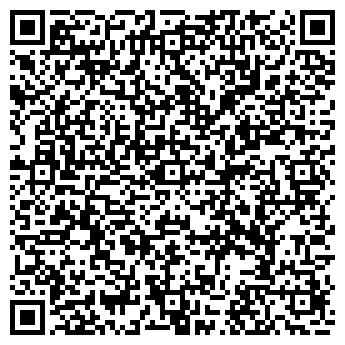 """QR-код с контактной информацией организации ТОО """"Интехком"""""""