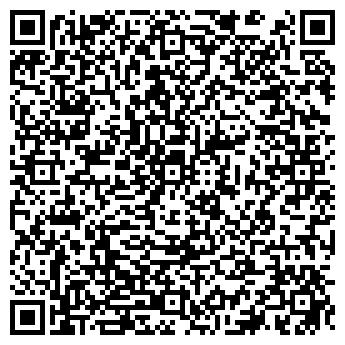 QR-код с контактной информацией организации Общество с ограниченной ответственностью ООО «Авто-Бус»