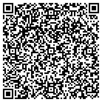 """QR-код с контактной информацией организации Общество с ограниченной ответственностью ООО """"Веха"""""""