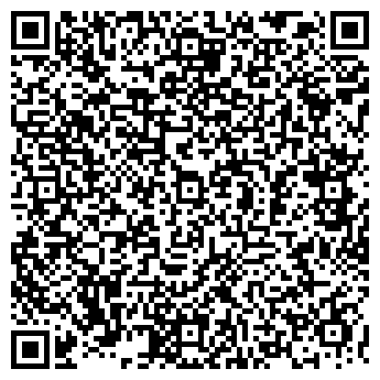 """QR-код с контактной информацией организации Общество с ограниченной ответственностью ТОВ """"Парте Плюс"""""""
