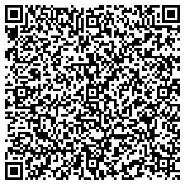 QR-код с контактной информацией организации Общество с ограниченной ответственностью ООО УКРСТИЛСЕРВИС