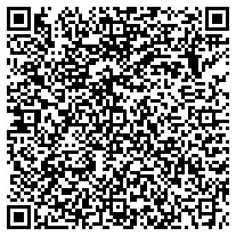 """QR-код с контактной информацией организации ООО""""Азовдорстрой"""""""