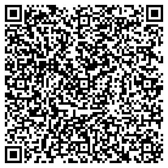 QR-код с контактной информацией организации Общество с ограниченной ответственностью ТОВ «Вертол»