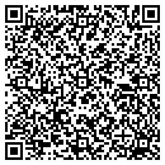 QR-код с контактной информацией организации ASTEX