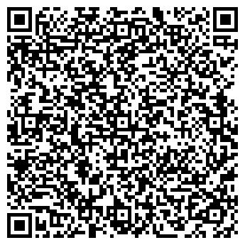 QR-код с контактной информацией организации ФОП ГУСАК О. О.