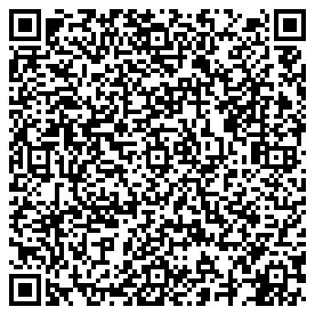 QR-код с контактной информацией организации Adanch