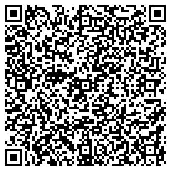 QR-код с контактной информацией организации А. Н. Феникс