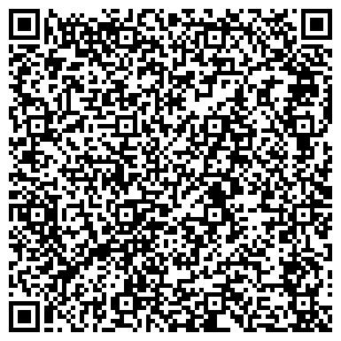 """QR-код с контактной информацией организации ООО """"Морское техническое снабжение флота"""""""
