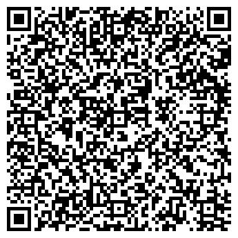 QR-код с контактной информацией организации Общество с ограниченной ответственностью ООО «Армлит-Донбасс»