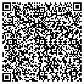 QR-код с контактной информацией организации ДИВИТАЙ, ООО