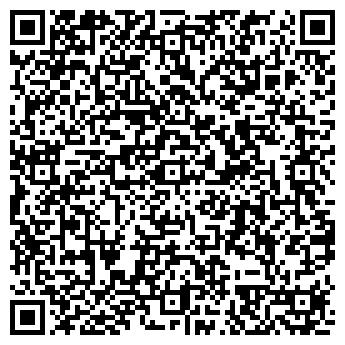 QR-код с контактной информацией организации ТОО «Интехком»