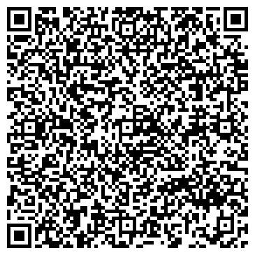QR-код с контактной информацией организации Общество с ограниченной ответственностью ООО «ДИАЛ ТРЕЙД ЛТД»