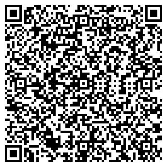 QR-код с контактной информацией организации АТ «ГЕК»