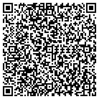 QR-код с контактной информацией организации Stimul-kom