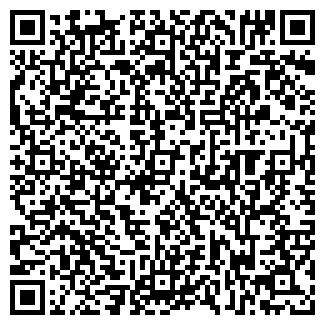 QR-код с контактной информацией организации Общество с ограниченной ответственностью ОКТБ