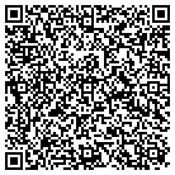 QR-код с контактной информацией организации Субъект предпринимательской деятельности ФЛП Прищепа В. Л.