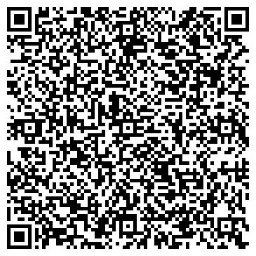 QR-код с контактной информацией организации Общество с ограниченной ответственностью Вектор-Альфа, ООО