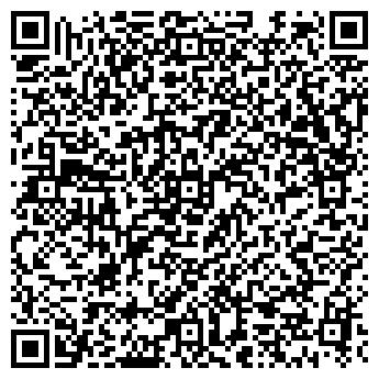 QR-код с контактной информацией организации ФОП Дименко Ф.С.